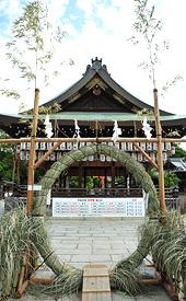 八坂神社の茅の輪くぐり