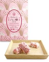 八ッ橋チョコレート イチゴ