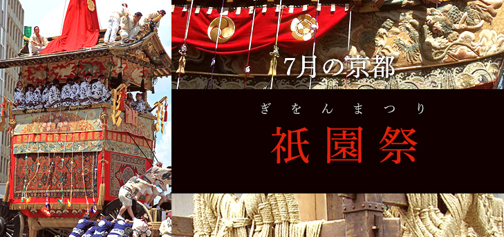 120702_kyo_gionma_2.jpg
