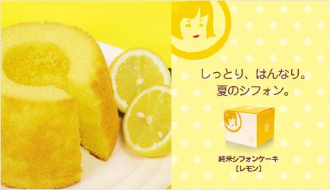 090709_lemon.jpg