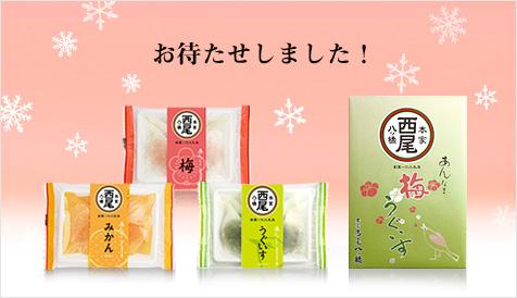 090831_fuyu.jpg