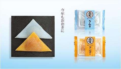 1009010_ramune_mango_fin.jpg