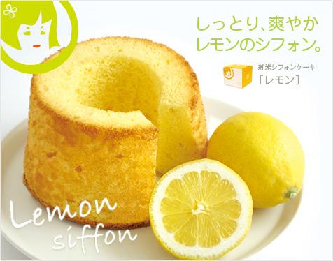 110530_lemon.jpg