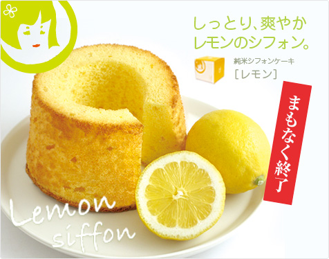 110720_lemon_fin.jpg