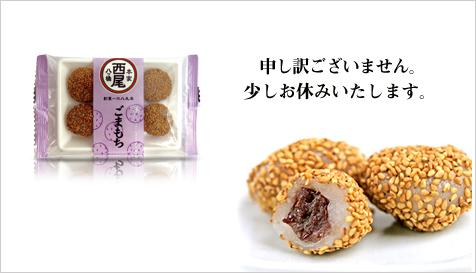 111227_gomamochi_yasumi.jpg