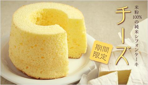 111227_sifon_cheese.jpg